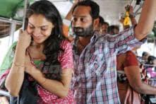 Malayalam film Annayum Rasoolum's great response