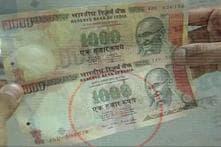 Rajasthan police arrest fake note smuggler from West Bengal
