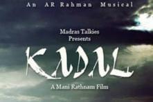 Tamil film 'Kadal' to hit screens on February 1
