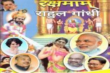 Renuka Chowdhury Depicted as Draupadi, PM Modi as Kaurava on Congress Poster