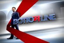 Watch: Bottomline With Kishore Ajwani