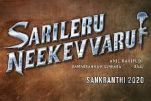 Sarileru Neekevvaru: Mahesh Babu Gears Up for Sankranti 2020 As He Unveils His 26th Film's Poster
