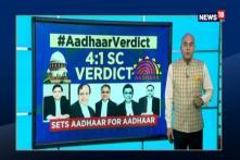 Viewpoint: Aadhaar Verdict
