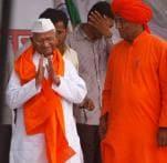 Corruption Crusade: Round 1 goes to Anna Hazare
