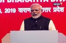 Prime Minister Narendra Modi Address At Pravasi Bharatiya Diwas in Varanasi