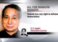 No one should defame Maharashtra: Governor