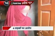 J&K: 4 men abduct, gangrape 13-year-old girl in Baramulla