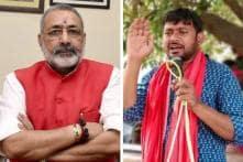 Giriraj Singh vs Kanhaiya Kumar: Why Begusarai Could Well Be the Kurukshetra of 2019