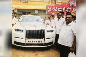 Disqualified Karnataka MLA Buys India's Most Expensive Car