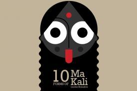 Kali Puja 2019: Know the 10 Forms of Goddess Kali