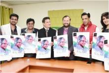 Prakash Javadekar Releases First Look of APJ Abdul Kalam Biopic