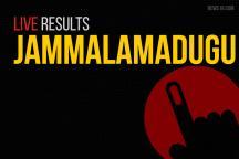 Jammalamadugu Election Results 2019 Live Updates: Mule Sudheer Reddy of YSRCP Wins