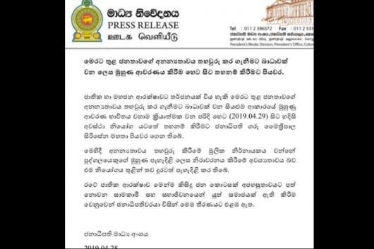 president decree