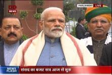PM Modi Speaks Ahead of Budget Session