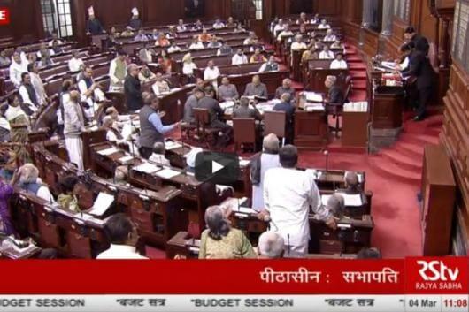 File photo of proceedings in the Rajya Sabha.