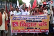 Left Calls Bandh Over Rape