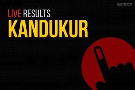 Kandukur Assembly Election Results 2019 Live: Kandukur