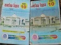 Rajasthan textbooks teach J-K govt patronises terrorism