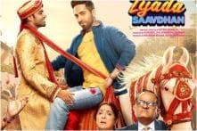 Ayushmann Khurrana's Shubh Mangal Zyada Saavdhan Trailer Smashes Homophobia, One Funny Dialogue at a Time