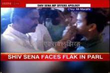 Prithviraj Chavan promises probe into Shiv Sena MP force feeding Muslim on Ramzan