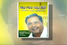 Attempt to Build Brand Siddaramaiah?