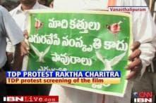 TDP workers protest against Rakta Charitra
