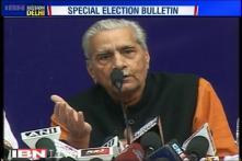 Mission Delhi: Shanti Bhushan calls Kiran Bedi an honest candidate for Delhi CM post