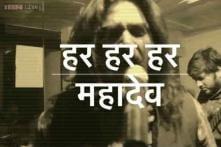 Listen in to Vinit Rai's debut album 'Aaghorii'