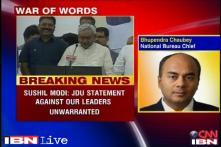 JD(U)'s statements against BJP leaders unwanted: Bihar Deputy CM