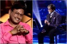Bihar's Gautam Kumar Jha Becomes Third Crorepati of Amitabh Bachchan's Show Kaun Banega Crorepati