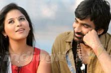 Telugu film 'Balupu' to be released on June 21