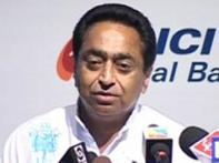 India's growth has to reach villages, says Kamal Nath