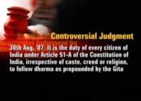 Allahabad HC judge wants <i>Gita</i> to be national holy book