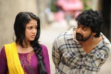 'Andala Rakshasi' to hit the screens on August 10