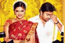 'Sonna Puriyadhu': Tamil movie is now complete