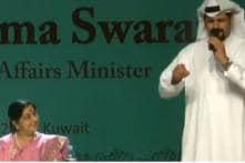 Kuwait Singer's Soulful Rendition of 'Vaishnav Jan To' Leaves Sushma Swaraj Mesmerised