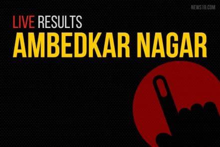 Ambedkar Nagar Election Results 2019 Live Updates