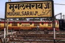 Mughalsarai Rly Station to be Known as Pt Deen Dayal Upadhyaya Nagar