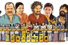 'C/O Kancharapalem' Rejected for National Award Over Foreign Producer
