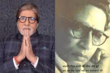 Amitabh Bachchan Remembers Father Harivansh Rai on Death Anniversary