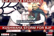 Kushwaha row: BJP doublespeak on corruption?