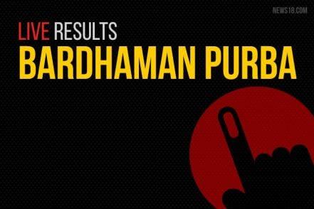 Bardhaman Purba Election Results 2019 Live Updates (Bardhaman East, Burdwan East): Sunil Kumar Mondal of TMC Wins
