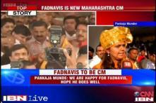 There is no infighting in Maharashtra BJP: Pankaja Munde