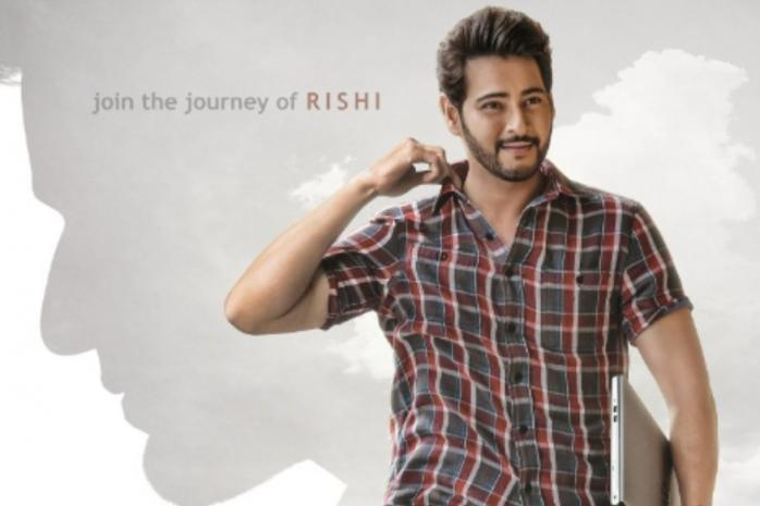 Maharshi First Look Poster: A Special Treat for Mahesh