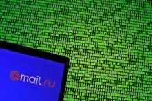 Russia's Top Email Service Denies Mega Breach