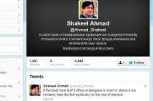 Bangalore blast: Cong leader's tweet draws ire from BJP