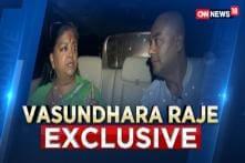 Lynching Happening Across The Globe, Not Just In Rajasthan: Vasundhara Raje