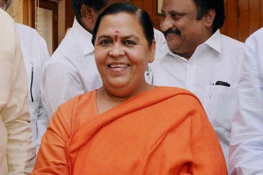 File picture of BJP leader Uma Bharti.