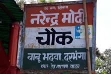 Political Uproar in Bihar After Tea-seller Near 'Narendra Modi Chowk' Killed in Alleged Post-poll Violence