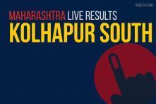 Kolhapur South Election Results 2019 Live Updates (कोल्हापूर दक्षिण): Ruturaj Sanjay Patil of Congress Wins